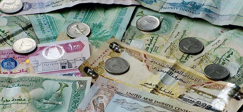 Moneda de Dubái