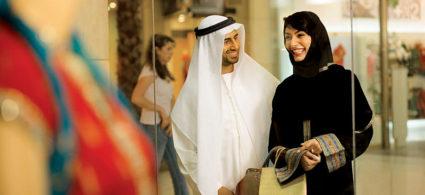 Compras en Dubái