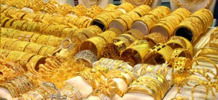 Souk del oro de Deira