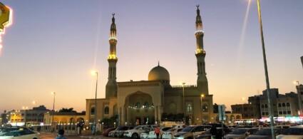 Al Satwa
